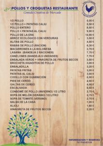 listado02